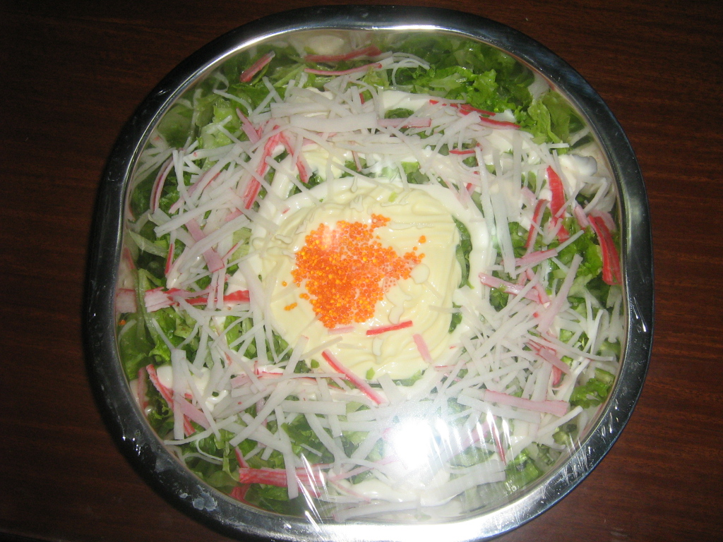 Kani Salad picture